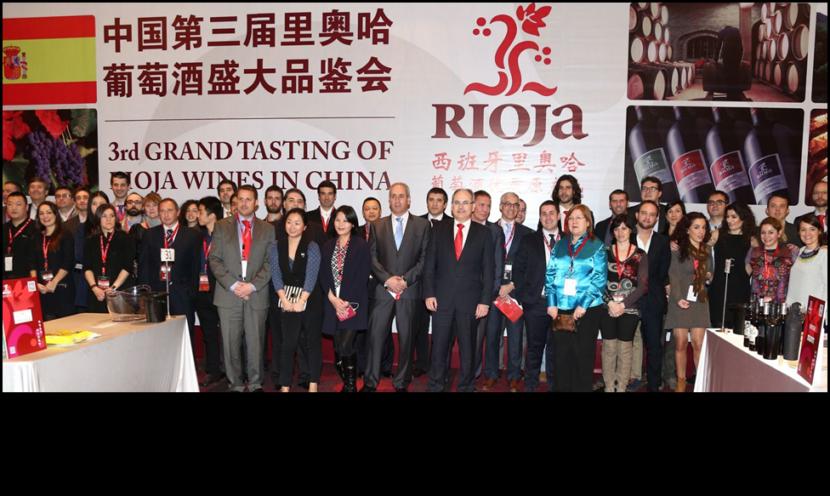 Rioja-Wines-in-china-2015